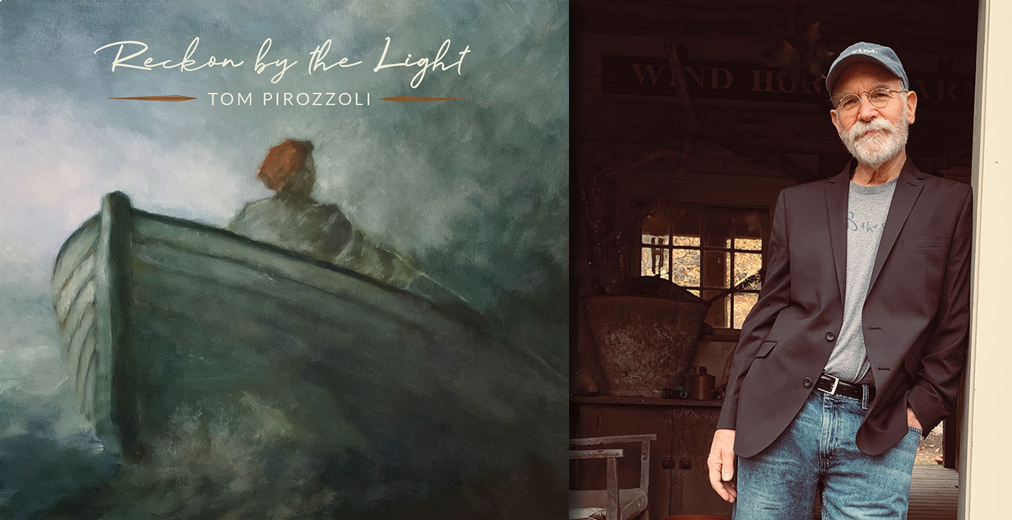 Tom Pirozzoli